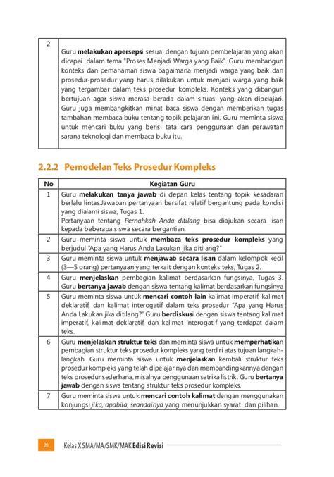 membuat teks prosedur kompleks penerimaan siswa baru buku guru kurikulum 2013 kelas10 bahasa indonesia