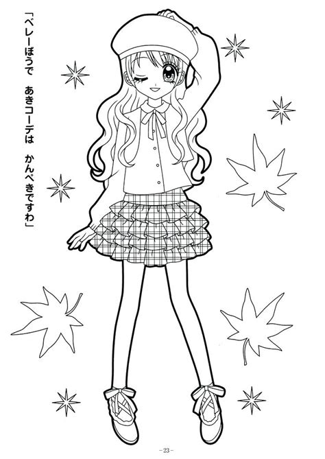 coloring pages for your girlfriend cute girl coloring pages