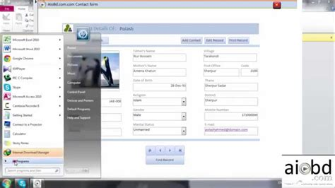 design form in access ms access part 4 advance form design youtube