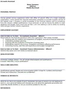 accounts assistant cv example lettercv com