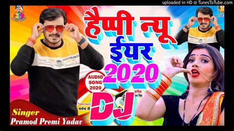 happy  year bhojpurisongparmod permi  song