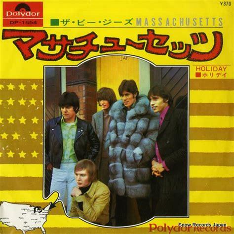 Massachusetts Records Bee Gees Massachusetts Vinyl Records Lp Cd On Cdandlp