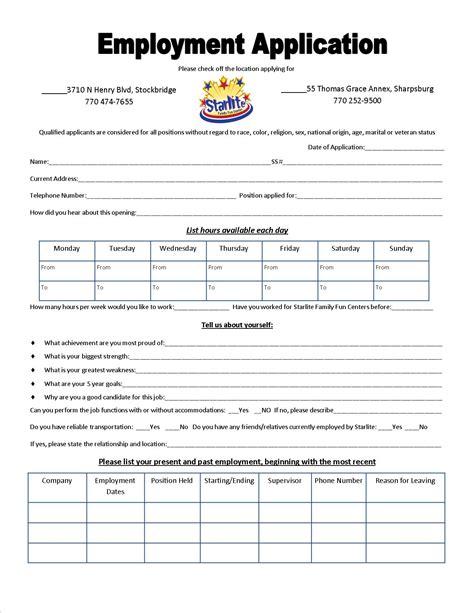 printable job applications for daycare jobs