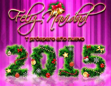 imagenes de navidad y prospero año nuevo feliz navidad y prospero a 209 o nuevo 2015 psd 171 el centro de