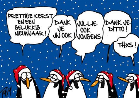 dochters op alfabet startpagina nl dochters op alfabet startpagina nl