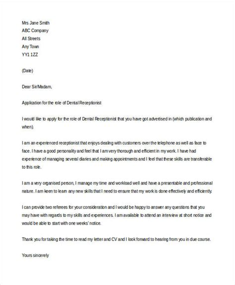 application letter as a receptionist 10 sle application letter for receptionist free