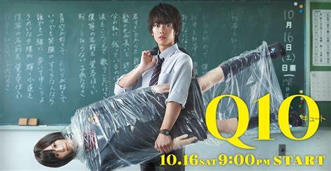 Film Drama Q10 | q10 asianwiki