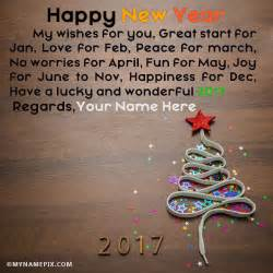 happy new years 2017 wishes with name
