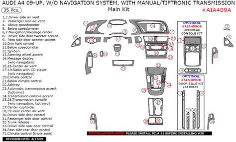 2009 2010 audi a4 main dash interior trim kit auto accessories