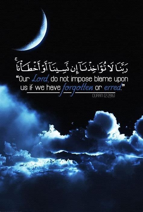 famous islamic quotes quotesgram