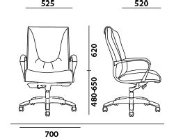High Point Office Chair Nep 971a nep 971b highpoint soul of every office