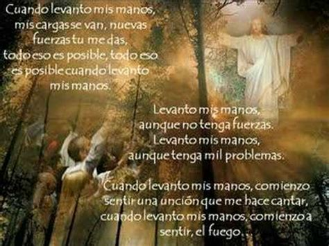 imagenes cristianas levanto mis manos levanto mis manos samuel hernandez youtube