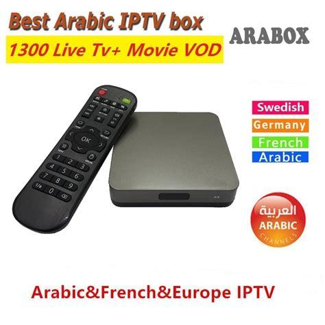 zaaptv arabic iptv 3 2 apk 2017 best arabic iptv box with arabic subscription arabic apk free one arabic tv sports