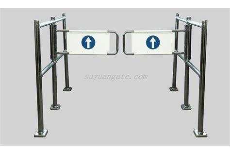 China Dual Swing Gate Sy Mg01 04 China Mechanical Gate