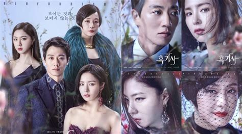 dramacool everyone black knight episode 9 engsub recap dramacool