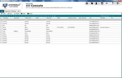 ad console ad management software screenshot x 64 bit