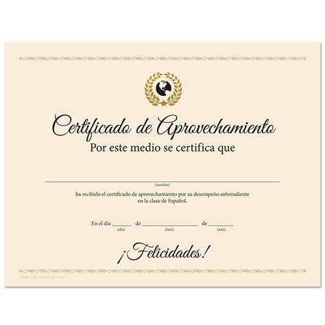 flagger certification card template award certificates gallery editable certificate template