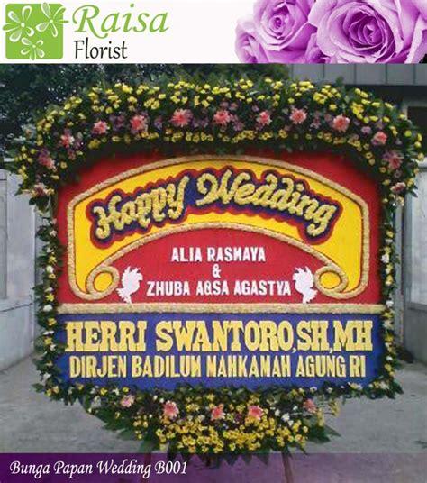 Karangan Bunga Papan Wedding 85733280003 bunga papan wedding b001 raisa florist