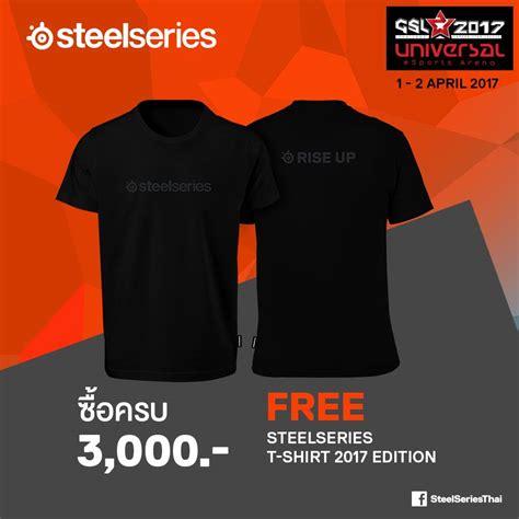 Steelseries Rival 300 Black Bonus Mouse Pouch gsl 2017 steelseries promotion จ ดเต ม