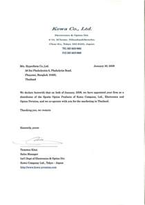 Appointment Letter Sample For Workers Letter Of Appointment Jpas Example