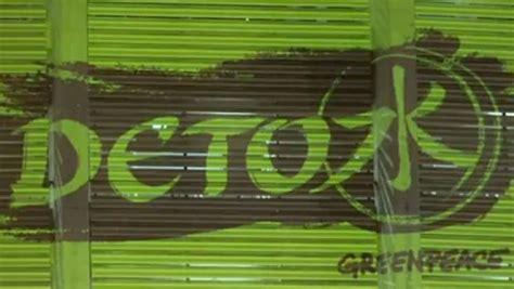 Greenpeace Detox by Contaminati Dalla Moda Continuano Le Adesioni Alla Detox