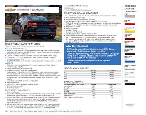 gm 2017 chevrolet camaro sales brochure