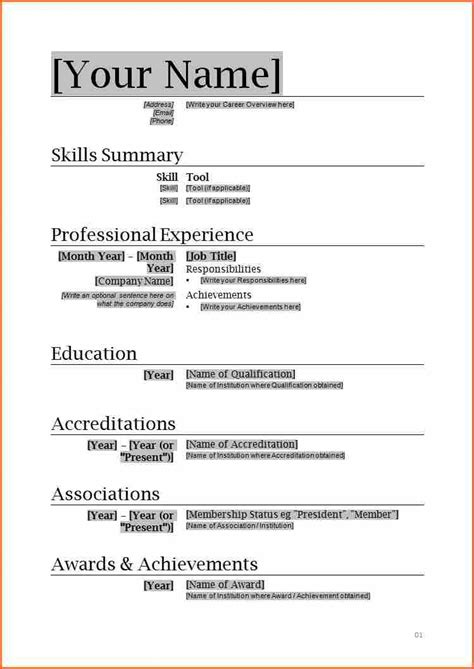 Best Resume Templates Microsoft Word 2007 by 13 Microsoft Word 2007 Resume Templates Budget Template