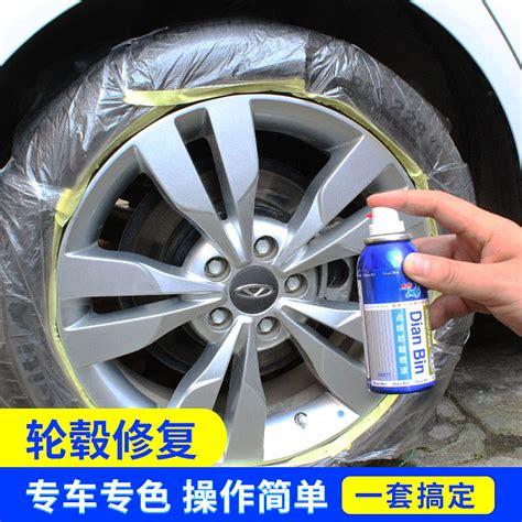 spray paint kit for cars usd 16 88 alloy wheel repair kit car scratch repair fill