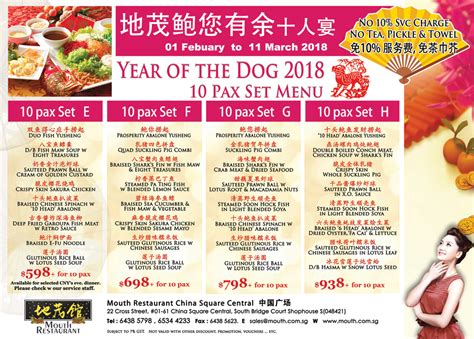 new year dinner bandung 2018 new year cny menu promotion chinatown marina