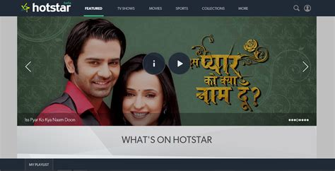 hotstar tv show hotstar app download and watch star plus serials online
