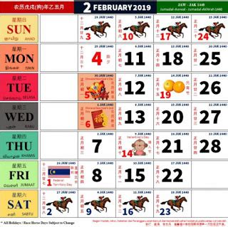 kalendar kuda 2019 | 2018 calendar printable for free