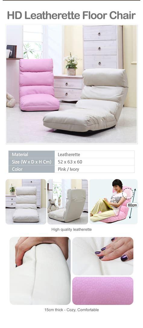 Blmg Floor Chair by Blmg Sg Floor Chair Local Seller Furniture Home Sale Zaisu Singapore Cheap Fast
