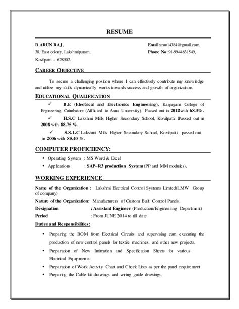 resume sles of production engineer process engineer and production engineer