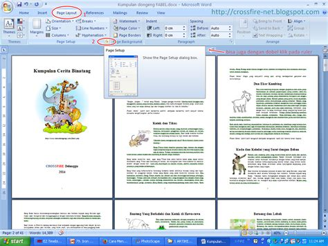 tutorial bungkus kado isi buku tutorial cetak 2 halaman dalam 1 lembar kertas serta cara