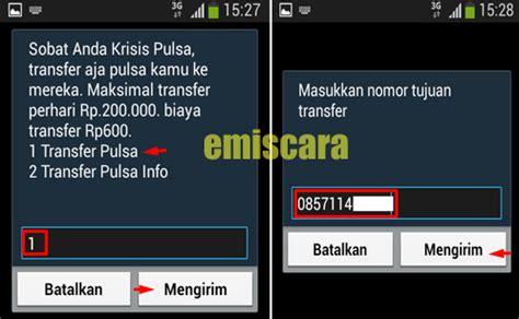 Pulsa Indosat 50000 spek harga indosat transfer pulsa 50 000 terbaru cek