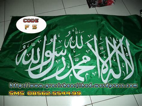 Kaos Dakwah Muslim Apparel Kode Ss published february 16 2014 at 768 215 576 in bendera