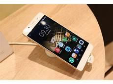 Samsung 7 Smartphone 2016