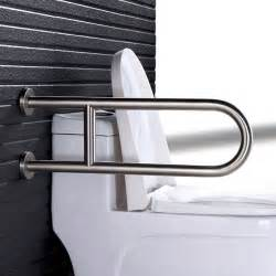 handicap toilet u shape grab bar with leg support hotel