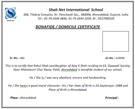 application letter for bonafide certificate from college school certificate generation system