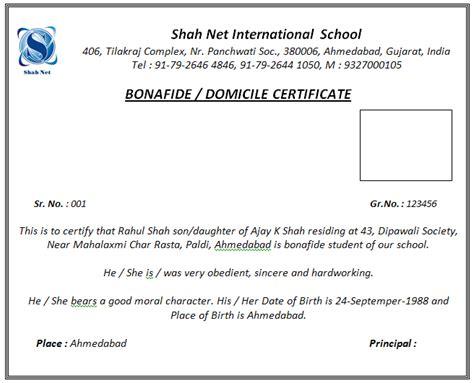 Letter to school principal for bonafide certificate balik kampung letter to school principal for bonafide certificate 6 yadclub Images