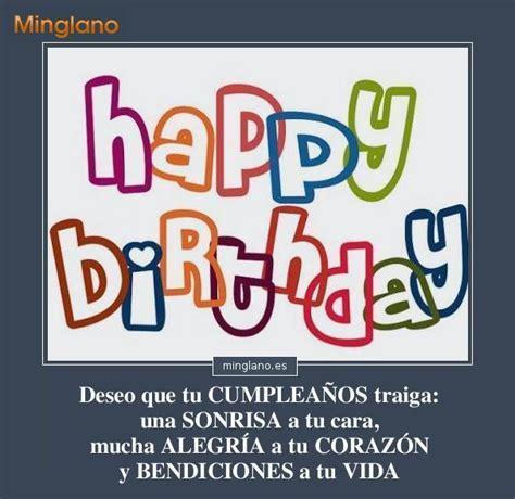 imagenes con frases de cumpleaños en ingles frases y felicitaciones de cumplea 209 os buscalogratis es