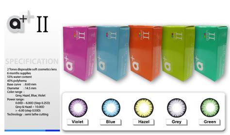 Softlens Grey 3 25 S D 6 00 Softlense Softlen wawa shop softlens warna semua merek ada di sini