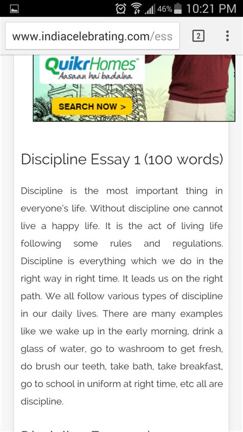 Discipline Essay by Discipline Essay For Class 4 Brainly In