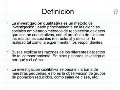 preguntas de investigacion ventajas y desventajas investigacion cuantitativa vs cualitativa