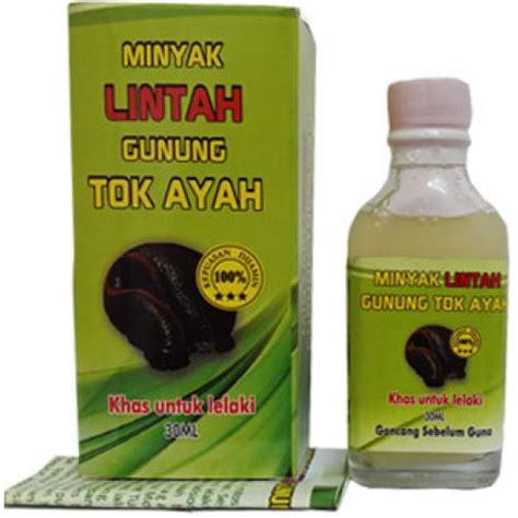 Minyak Lintah Gunung Tok Ayah minyak lintah gunung tok ayah merupakan alternatif perubatan