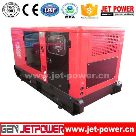 for sale 33kva generator price 33kva generator price