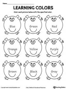 early childhood art and colors worksheets