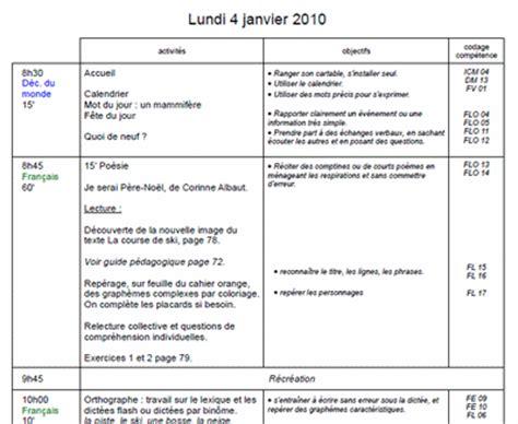 Modèle Cahier Journal