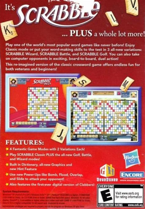 can you repeat words in scrabble scrabble plus pc cd build spell word letters tile w
