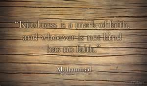 kindness mark faith 187 coding owl designs